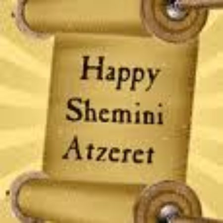 The 8th day ( Last Great Day) ~aka~ Shemini Atzeret - The Ministry